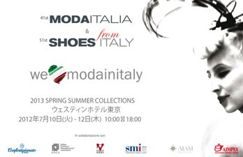"""Moda Italia"" e ""Shoes from Italy"" mostrano la qualità italiana al Sol Levante"